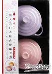COCOTTE RECIPES 一個人的日本輕食砂鍋食譜:飯‧麵‧家常菜篇(附限量粉紅與粉紫含蓋小砂鍋共2個)