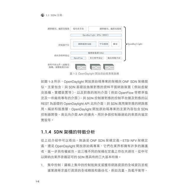 為什麼台灣主機會有Google美國IP?從SDN實作了解