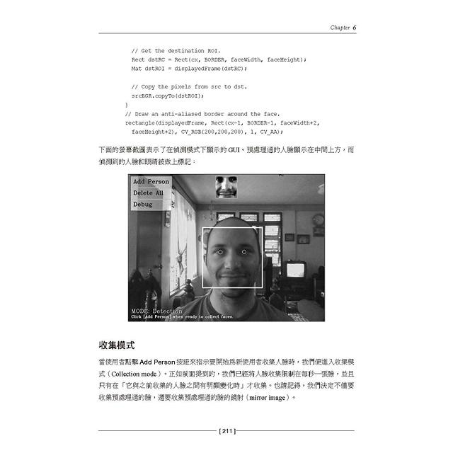 精通OpenCV 3