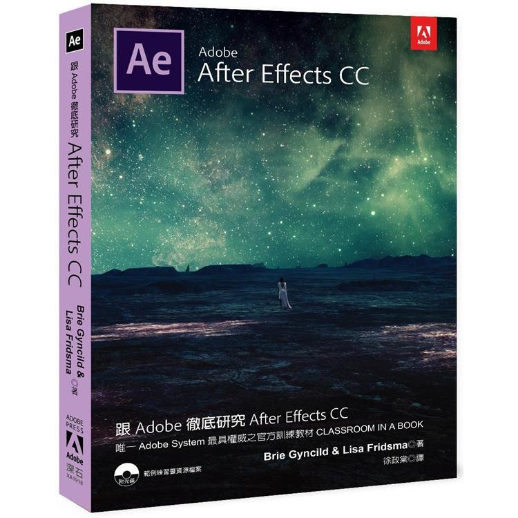 跟Adobe徹底研究After Effects CC : 唯一Adobe System最具權威之官方訓練教材classroom in a book