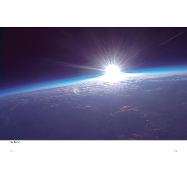 經過100次的失敗,他用氣球拍下太空:世界最小級的太空開發計畫