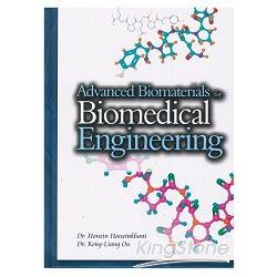 Advanced Biomaterials for Biomedical Engineering