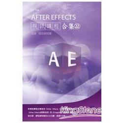 After Effects視訊課程合集(22)