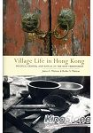Village Life in Hong Kong:Politics~ Gender~ a