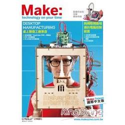 Make:Technology on Your Time 國際中文版02