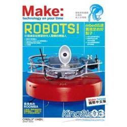 Make:Technology on Your Time 國際中文版 03