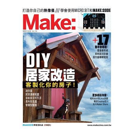 Make:國際中文版34