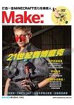 Make:國際中文版37