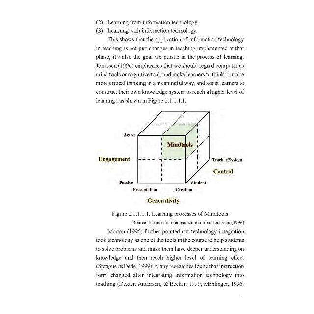 資訊科技與悅趣式學習融入藝術領域學習成效之研究(國際英文版)