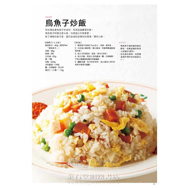 傳承美味欣葉台菜