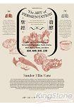 發酵聖經:蔬、果、穀類、根莖、豆類