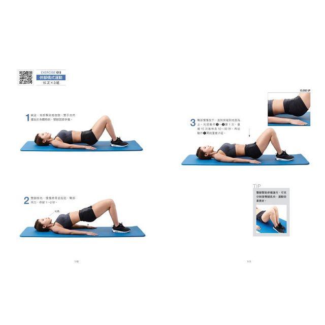1張瑜伽墊練肌力,成功瘦50公斤:過量運動不會瘦,養肌肉才會一直瘦下去!每天堅持15分鐘,維持7年不復胖