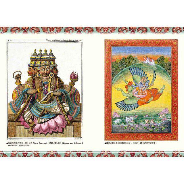 身心靈合一的瑜伽體位法:從神話故事探索千年瑜伽內在精髓
