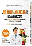 /book/book_page.asp?kmcode=2014110763258&lid=book-index-salepublish&actid=bookindex