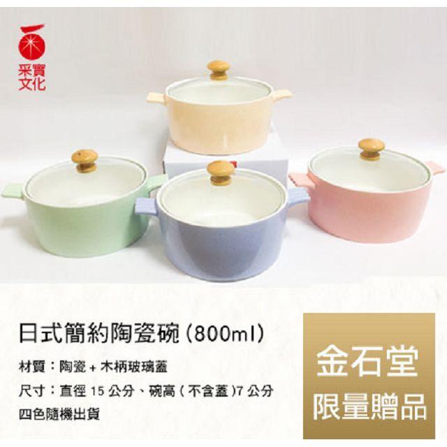 日式陶瓷碗