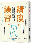 /book/book_page.asp?kmcode=2014110791695&lid=book-index-salesubject&actid=bookindex