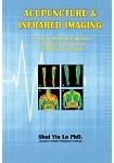 針灸與紅外成像:物理學與中醫學論文集(國際英文版)