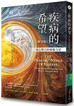 /book/book_page.asp?kmcode=2014150416268&lid=book-index-salepublish&actid=bookindex