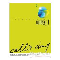 細胞日-P&M綠能整合醫學療法