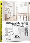 /book/book_page.asp?kmcode=2014200059292&lid=book-index-salepublish&actid=bookindex