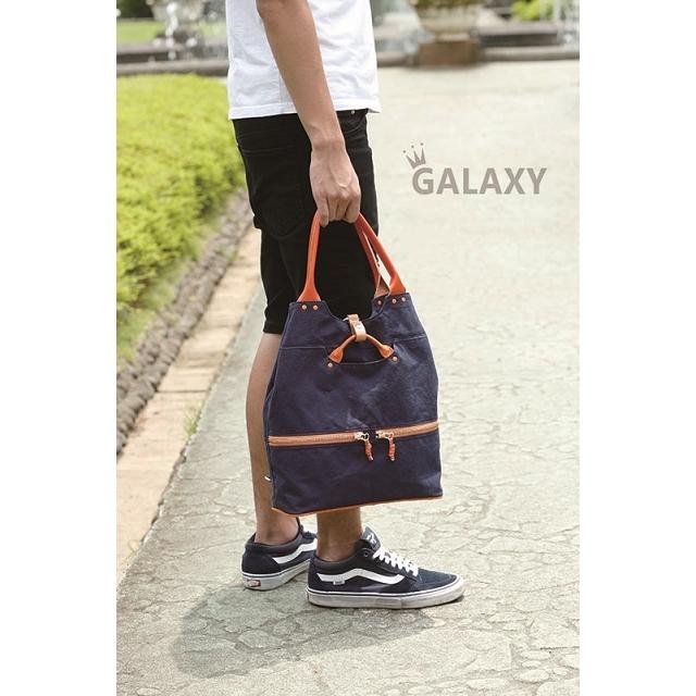 GALAXY手作時光no.6全彩原寸大紙型×完整教學講義:輕旅行機能後背包