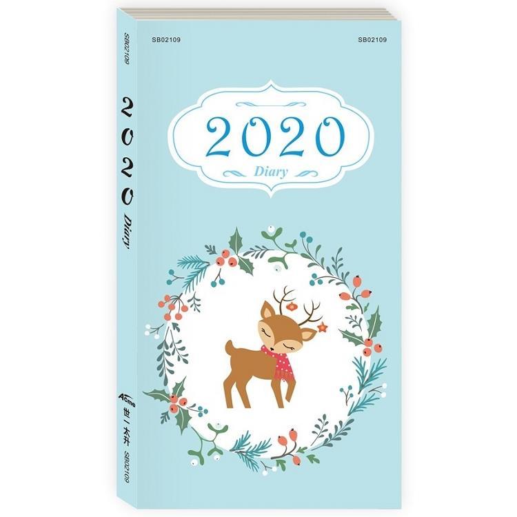 2020年彩色工商日誌(48K印刷)