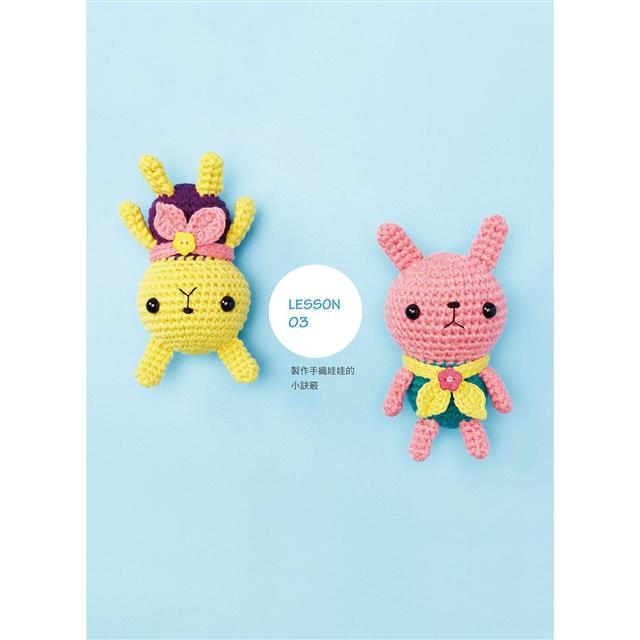 [手織時光]RORO可愛又逗趣的手織娃娃X?針玩偶材料套組-Q萌小兔(免出門立即鉤體驗組)