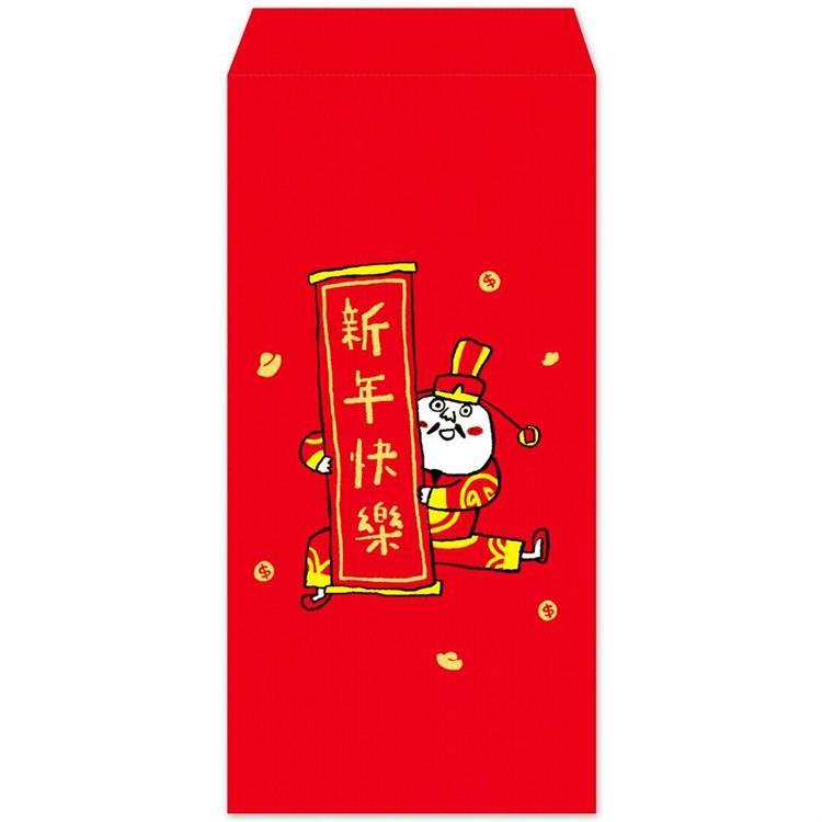 新年紅包袋:新年快樂(4入)