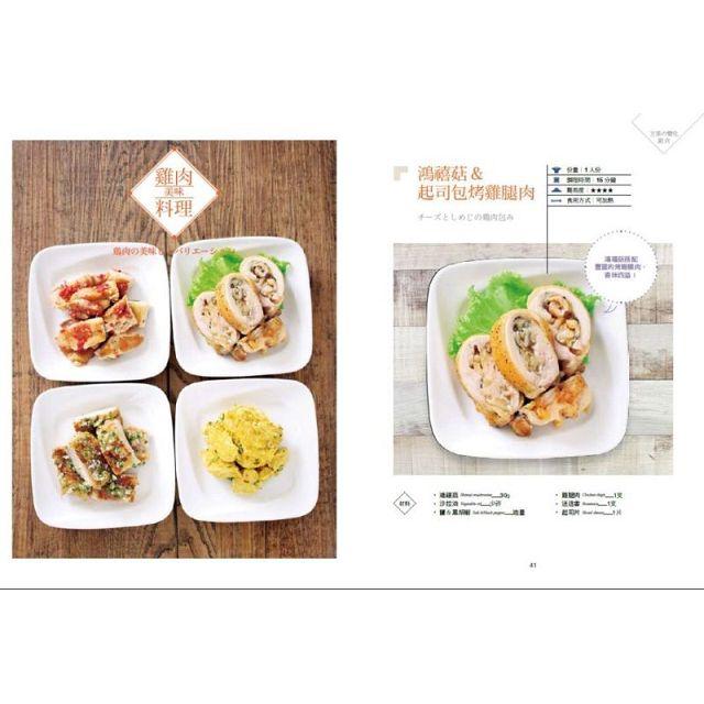 和MASA一起吃幸福便當+MASAの不失敗完美比例便當菜特集(套書)