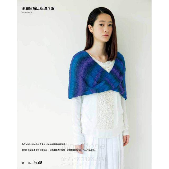 秋冬必備!怎麼穿都顯瘦的編織單品20款