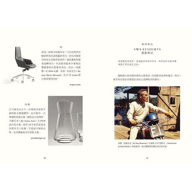 The Mr Porter Paperback紳士的風格:來自經典英倫時尚指標的風格養成指南,樂於身為男人,活出不凡氣