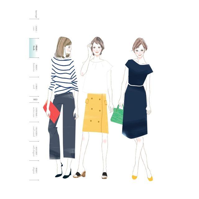 顏分析 - 穿搭左右你的顏值!照鏡子就變美的最強時尚法則