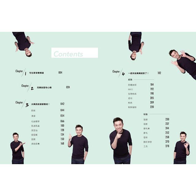 李明川的真心不騙:連國民造型師都在用,你更要用!大人氣、最口碑、無敵美力的國民美妝圖鑑400選
