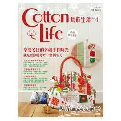 Cotton Life 玩布生活 No.4