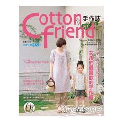 Cotton friend手作誌17:夏日好感輕布作女孩們最愛的手作服