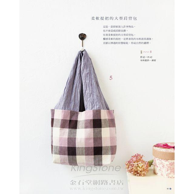 親手縫.一枚裁38款布提包&布小物