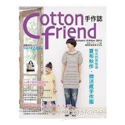 Cotton friend手作誌18:夏布秋作.微涼感手作服