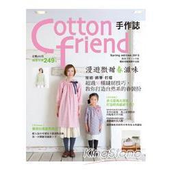 Cotton Friend手作誌20:漫遊微甜春滋味