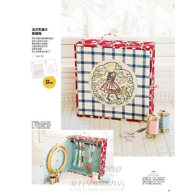 Stitch刺繡誌01-花の刺繡好點子:80+春日暖心刺繡×可愛日系嚴選VS北歐雜貨風定番手作