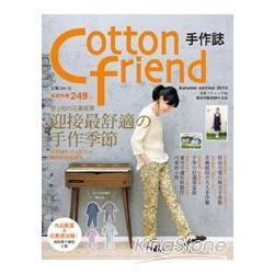 Cotton friend手作誌22愛上秋的花葉風景