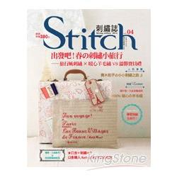 Stitch刺繡誌04:出發吧!春的刺繡小旅行