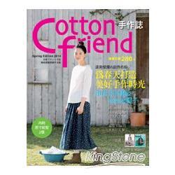 Cotton friend手作誌24:為春天打造美好手作時光