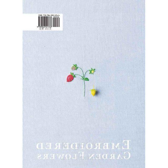 手作人的私藏!青木和子的庭園花草刺繡圖鑑BEST.63