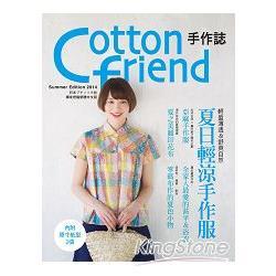 Cotton friend手作誌25:夏日輕涼手作服