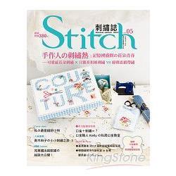 Stitch刺繡誌05:記憶裡盛開的花朵青春