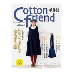 Cotton friend手作誌26:以色彩喚來秋意.秋天柔和系手作服