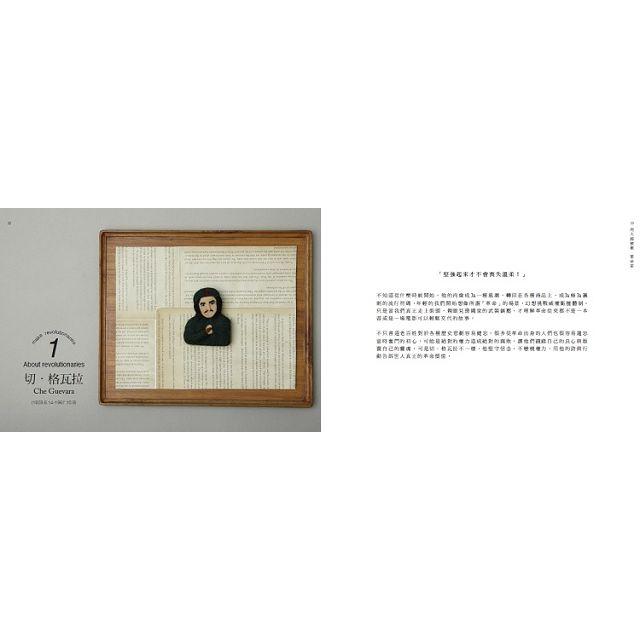 羊毛氈的時代敬意:下手上手的50款經典肖像、動物、食物、手藝作品集