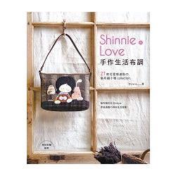 Shinnie的Love手作生活布調