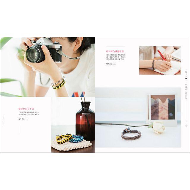 幸福療癒手環編織BOOK:放空隨手編!韓國百萬人氣部落客的36款風格手環