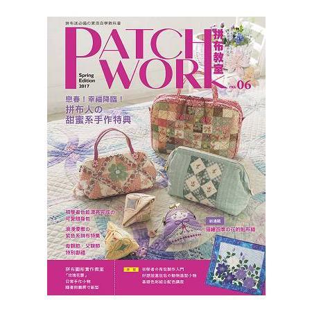 Patchwork拼布教室06
